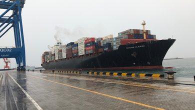 Photo of Le no1 mondial du fret maritime s'installe au Port de Kribi