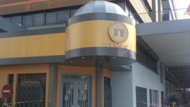 Photo of Cemac : pourquoi les entreprises publiques  boudent l'entrée en bourse