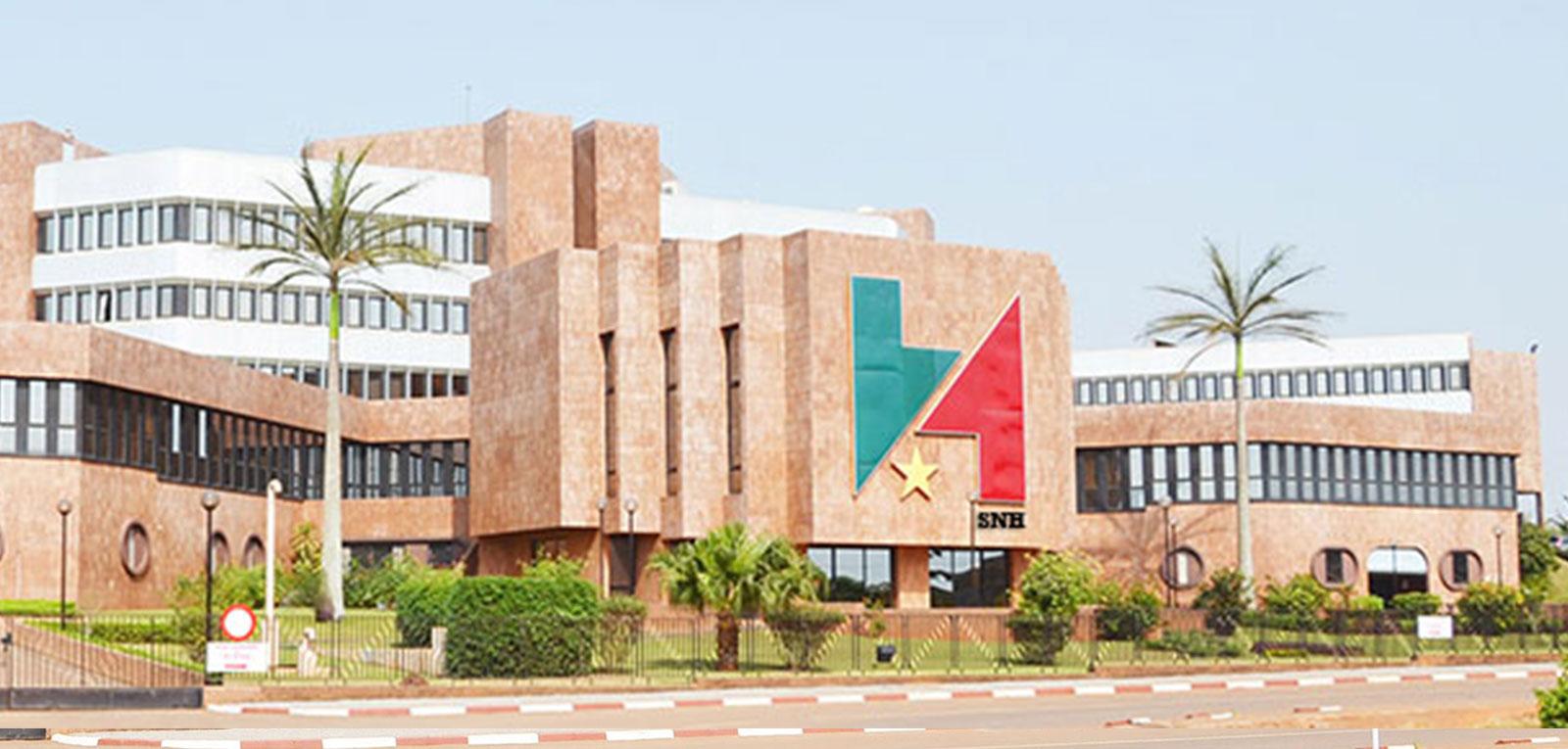 Une vue de la SNH à Yaoundé.