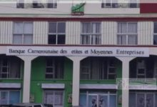 Photo of La Banque des PME perd annuellement au moins 1 milliard de F CFA