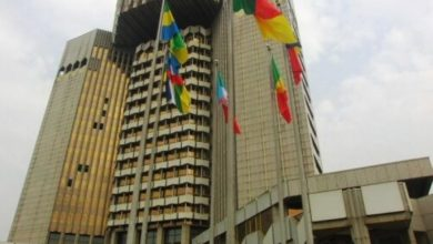 Photo of Marché monétaire : les pays de la Cemac mobilisent 262,3 milliards F CFA au mois de mars 2020