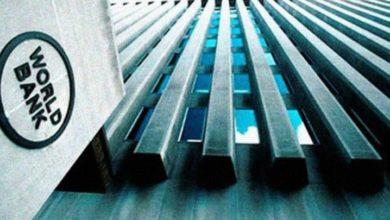 Photo of Le bureau africain de la Banque mondiale désormais divisé en deux vice-présidences
