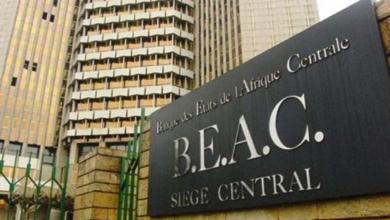 Photo of Le Cameroun veut lever 25 milliards de F CFA sur le marché sous-régional