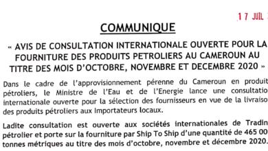 Photo of Avis de consultation internationale ouverte pour la fourniture des produits pétroliers au Cameroun au titre des mois d'octobre, novembre et décembre 2020