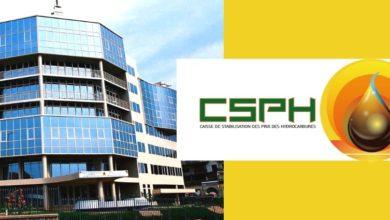 Photo of La Csph affiche un résultat net de 5,4 milliards en 2019