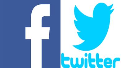 Photo of Cameroun : une trentaine de comptes Facebook et Twitter des ministères certifiés par l'Antic