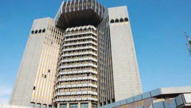 Photo of Le Cameroun à la recherche de 15 milliards de F CFA sur le marché monétaire