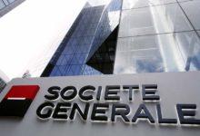 Photo of Société Générale enregistre une perte de 275 milliards au second trimestre 2020