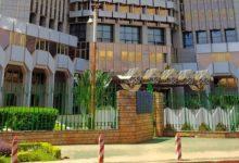 Photo of Financement : le Cameroun cherche 15 milliards de F CFA sur le marché de la Beac