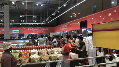 Photo of Carrefour Market va ouvrir un nouveau centre commercial à Douala