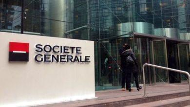 Photo of Société Générale Securities Finance s'implante au Cameroun