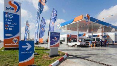 Photo of Ola Energy Cameroon licencie près de  40 employés