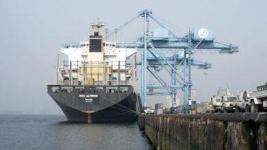 Photo of Le Port de Douala veut privatiser le remorquage des navires