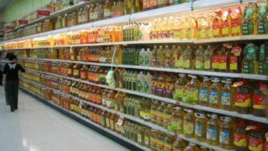 Photo of 210 produits camerounais reçoivent le régime préférentiel Cemac