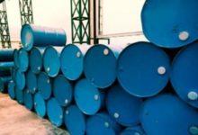 Photo of Le Cameroun veut importer 465 000 tonnes de produits pétroliers